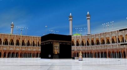 Islamic tajweed Quran learn the rules of tajweed from experience teachers