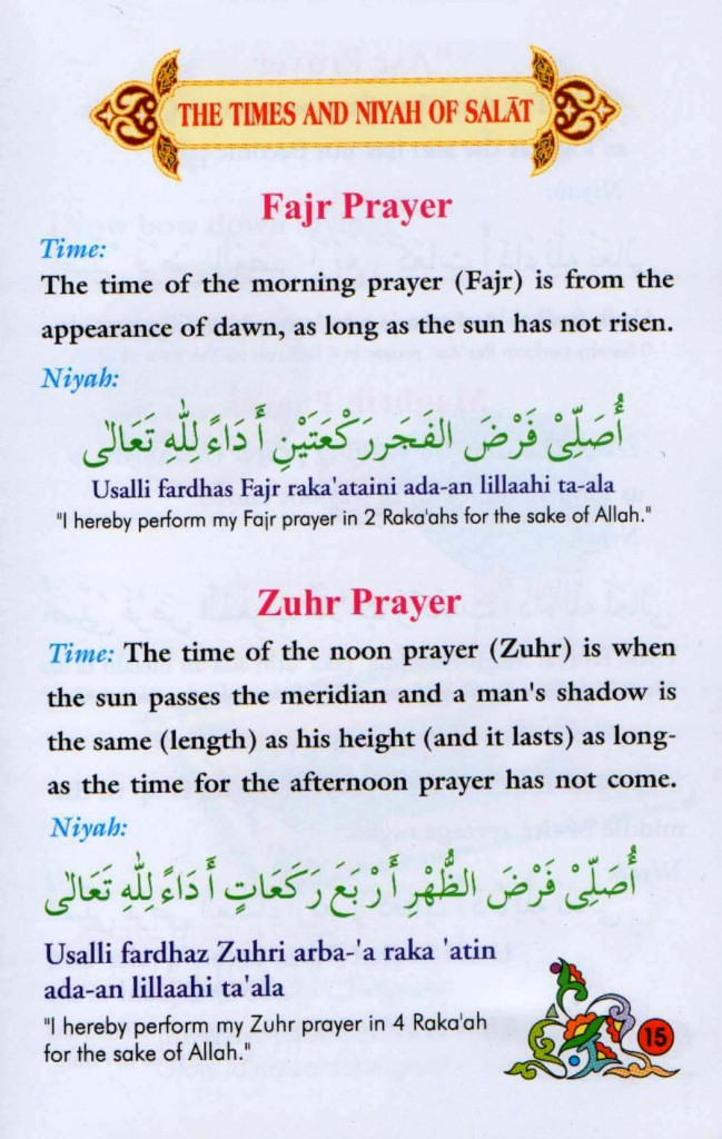 Learn Namaz Niyah and Takbeer Tehreema.