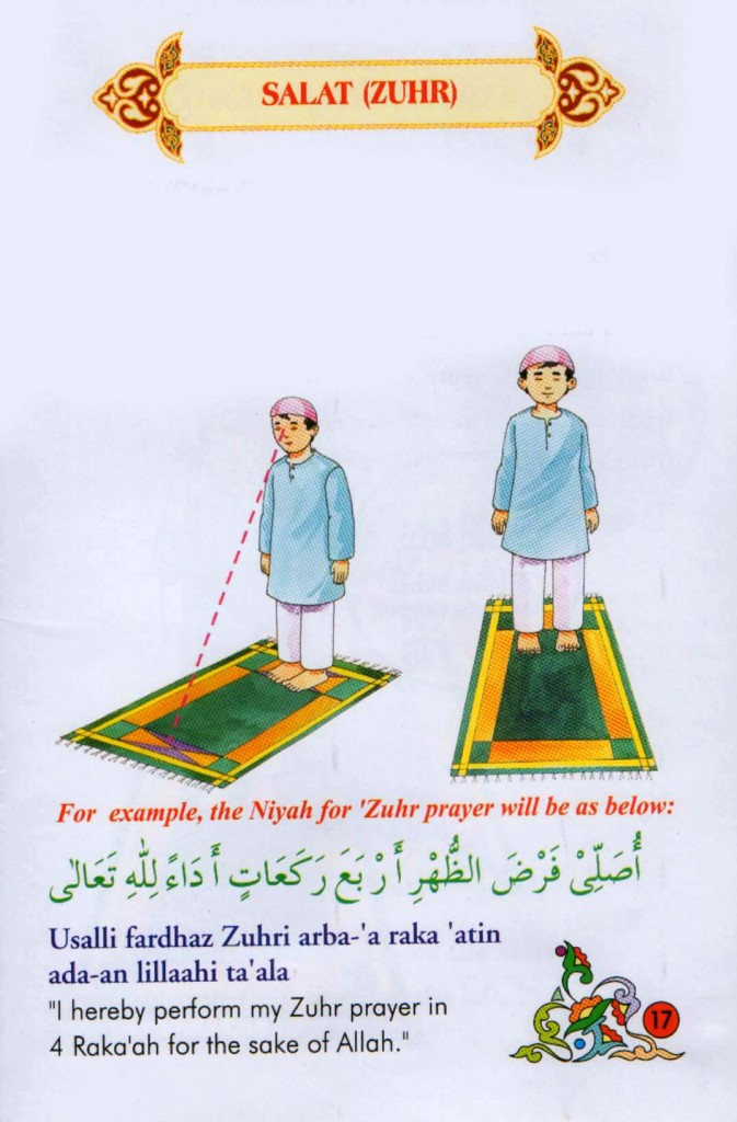 qayam for namaz  after namaz nea.