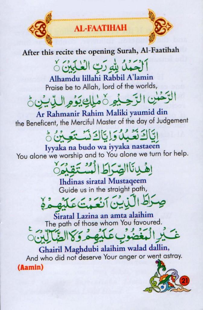 learn the suran Al fatha