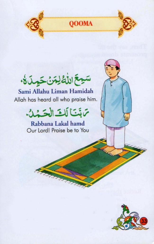 reading namaz Qooma