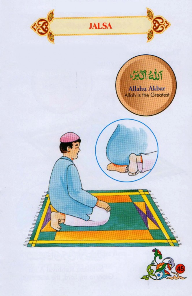 jalsa position in namaz