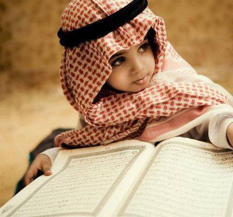 learning online quran for kids reading quran