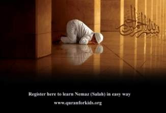 Learn Namaz benefits