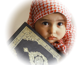 online quran for kids child