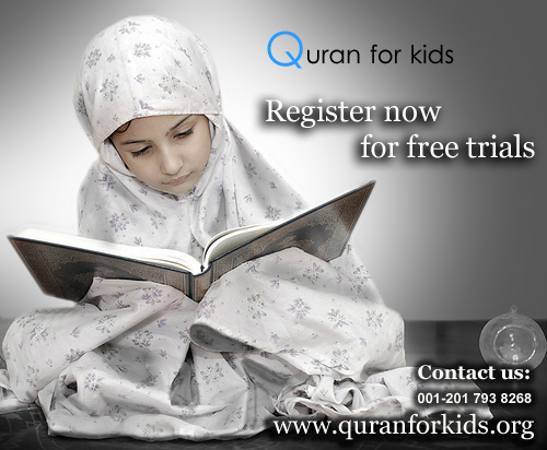 best and effective way to learn quran