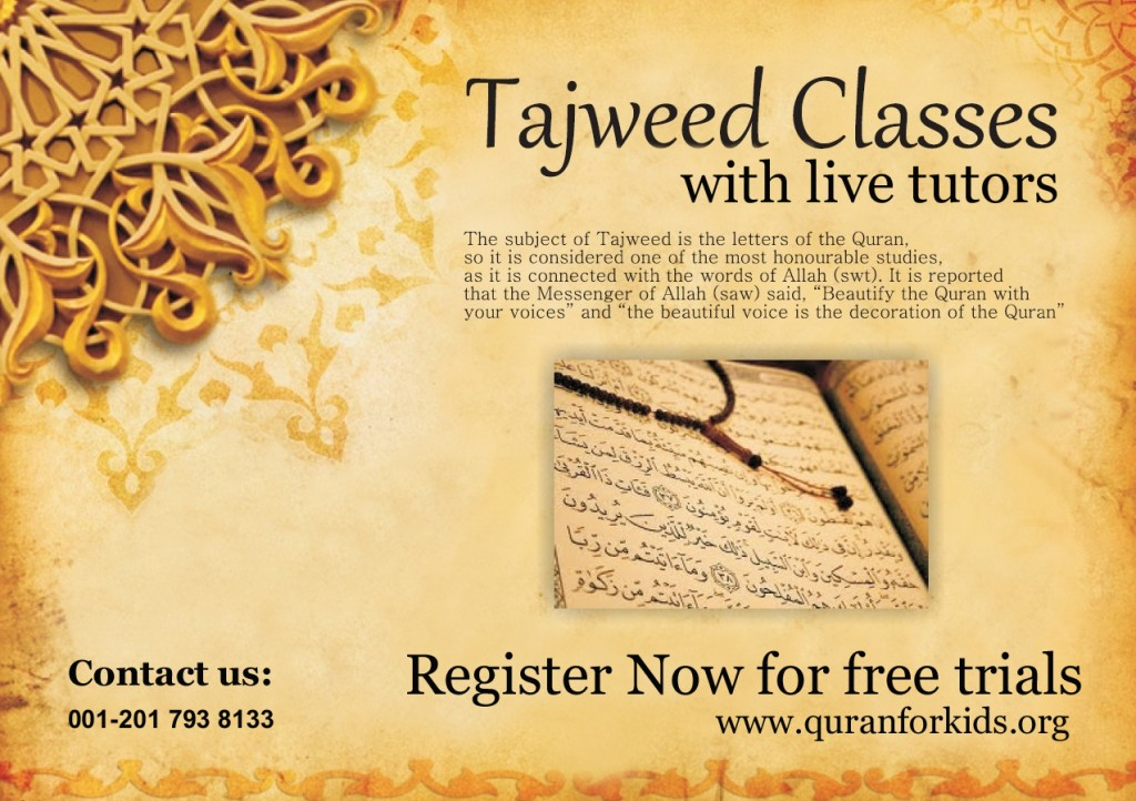 Tajweed Holy Quran Memorization Course