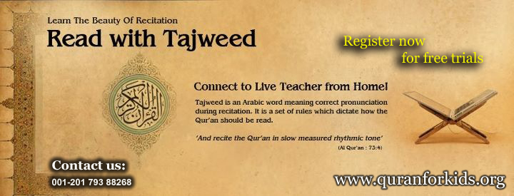 learning quran tajweed arabic-letter-articulation