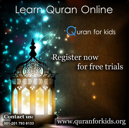 quran learning classes online
