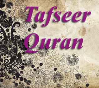 tafseer-quran