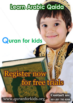 Kids Quran Institute for Learning arabic Qaida