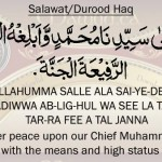 DUROOD_Haq