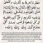 Durood_Nariya
