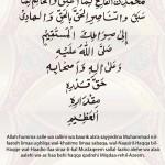 Durood_Fatih