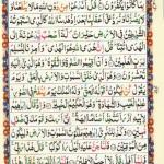 tajweed quran 124
