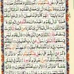 tajweed quran 144
