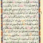 tajweed quran 174
