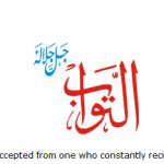 Allah name A-tawwab