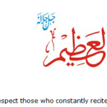 Allah name Al-Azimo