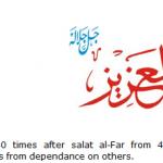 Allah name Al-Aziz