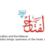 Allah name Al-Fattah