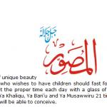 Allah name Al-MUSAWIR