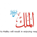 Allah name Al-Malaku