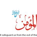 Allah name Al-Momin
