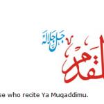 Allah name Al-Muaddim