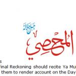 Allah name Al-Muhsi