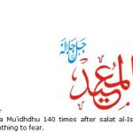Allah name Al-Muidhdh