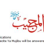 Allah name Al-Mujib