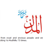 Allah name Al-Muzhall