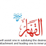 Allah name Al-Qahhar