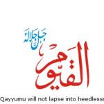 Allah name Al-Qayyum