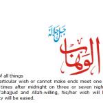 Allah name Al-Wahhab
