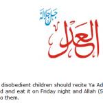 Allah name Al-adil