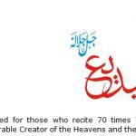 Allah name Al-badi
