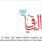 Allah name Al-baqi
