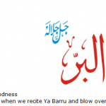 Allah name Al-barr