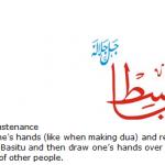 Allah name Al-basit