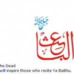 Allah name Al-batish