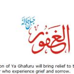 Allah name Al-gafuro