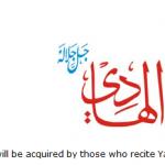 Allah name Al-hadi
