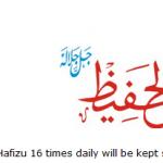 Allah name Al-hafiz