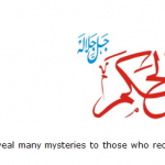 Allah name Al-hakim