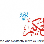 Allah name Al-hakimo