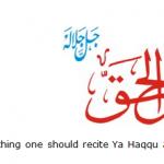 Allah name Al-haqq