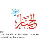 Allah name Al-jabbar