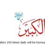 Allah name Al-kabir